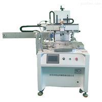 江门市皮革丝印机鞋面画线全自动转盘印刷机