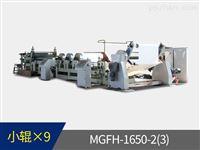 MGTH-1650-2(3)  PVC、PP膜九辊多层无胶复合压纹机