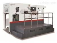 FYK-1060CR  全自动平压平模切机