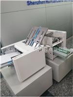 汇远HY-328YD十字折折页机/铜版纸折页机/说明书叠纸机