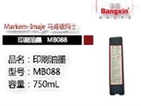 马肯依玛士喷码机墨水MB088
