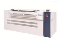 SCREEN 霹雳出版神8600NII系列直接制版机