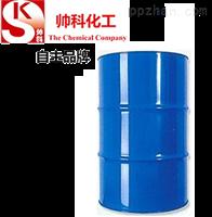 SK9080D水性聚酯树脂