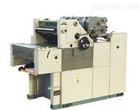 BJ470PJ票据印刷机