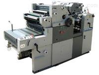 BJ470DS六开双色胶印机