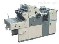 BJ470NP六开打码印刷机