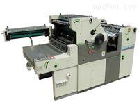 BJ560NP正四开大打码印刷机