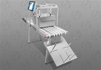 T3-OPX彩色打印机 高赋码