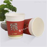 9盎司一次性纸杯定做,一次性纸杯厂家
