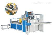 BZX2800半自动粘箱机