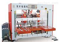 SZJ-1600双片粘箱机