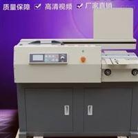 德宝A4全自动胶装机无线胶装机标书装订机 A4全自动胶装机