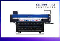 GD1808/2208-TX高速数码印花工业机八颗 I3200喷头重型墙板机