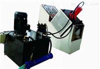 全自动单工位液压纸盘成型机(BJ-500B)