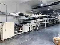 TB-600型狭缝式涂布机