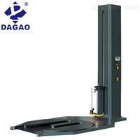 DG-FG-2000AW-180° W型 机械拉伸自动薄膜缠膜机