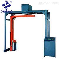 DG-2300旋臂式自动缠膜机