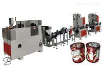 圆形茶叶罐等杂罐自动生产线