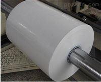200克铜版纸塑纸淋膜纸