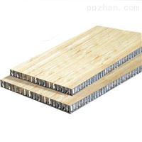 蜂窝芯铝单板