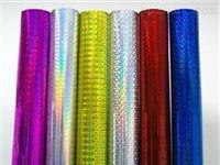 彩色镭射膜