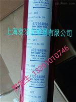 UVT-209 PINK 烫印电镀喷涂粉红色烫金纸
