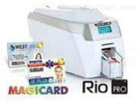 Rio Pro证卡打印机