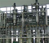 中试生产型刮板式薄膜蒸发器-蒸馏薄膜蒸发器设备