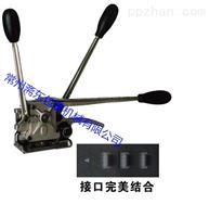 ZD90-32mm手动钢带免扣打包机