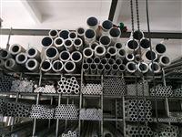 非标铝管库存