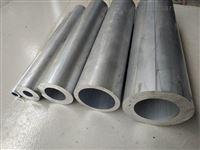 6063非标无缝铝管