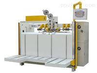 双伺服纸箱自动订箱机,纸箱装订机,东莞自动钉箱机