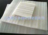 ERE珍珠棉