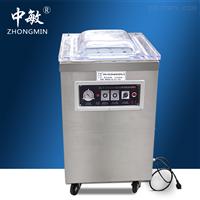 中敏DZ5002SB双室真空包装机 全自动商用食品熟食干湿两用真空机