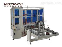 大纸箱开箱机MTW-K55