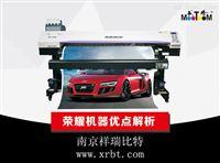 武腾写真机MT-RJ16荣耀系列产品优点解析