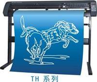 酷刻TH1300LX高精度服装绘图仪