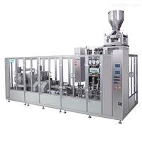 HKZK500N内抽式全自动真空包装机组
