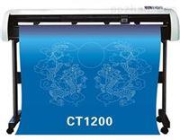 皮卡CT1200电脑刻字机
