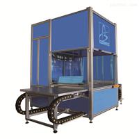 T-MKQ移动平台三维动态激光打标机