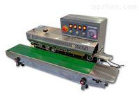 LM980墨轮印字连续封口机