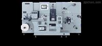 ZMQ-320/520 间歇式模切机
