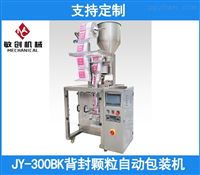 JY-300BK背封颗粒自动包装机
