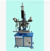平面圆面两用HF-230热转印机 平圆面两用HF-230热转印机