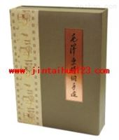 礼品包装盒5
