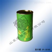 SP-30180出口麦片罐