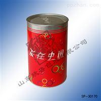 SP-30170食品盒